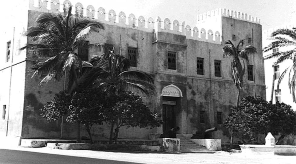 National Museum of Somalia