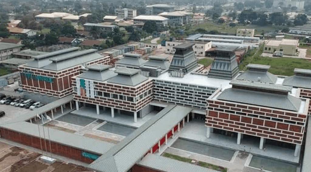 Musée National de la République Démocratique du Congo