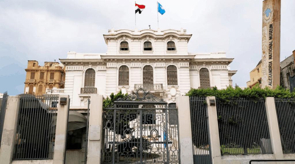 Alexandria National museum of modern african art