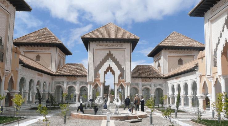 Centre des Etudes Andalouses museum of modern african art