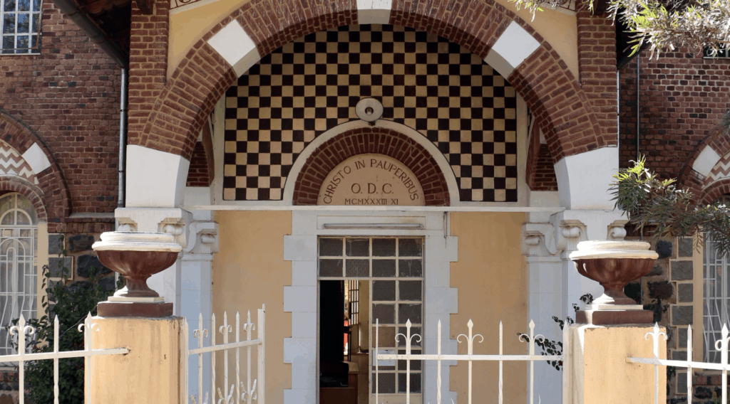 National Museum of Eritrea museum of modern african art