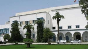 Bardo National Museum Tunis