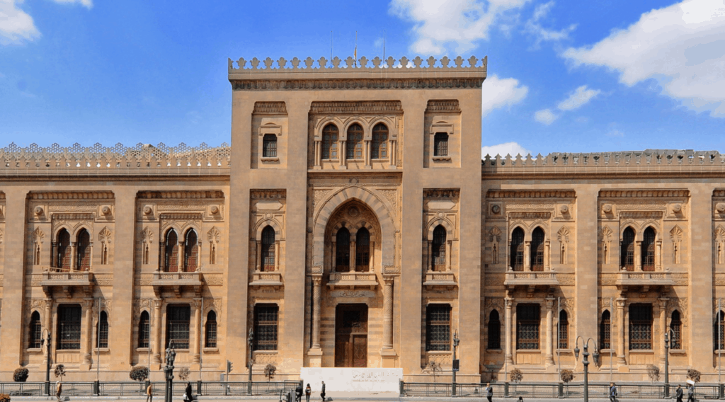 Museum of Islamic Arts cairo