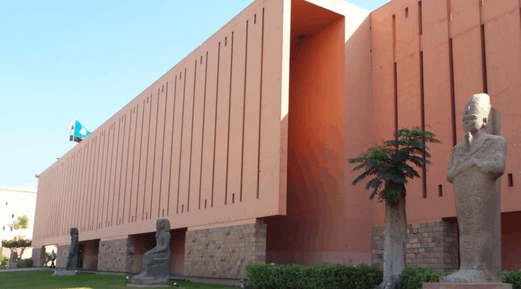 Luxor museum of modern african art