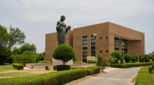 Musee National N'Djamena