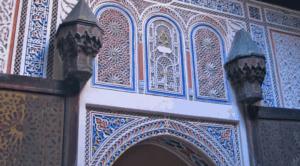 Musee de Mouassine Marrakesh