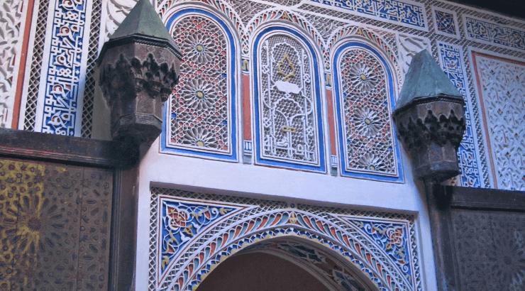 Musee de Mouassine Marrakesh museum of modern african art