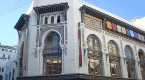 Museum of Modern Art of Algiers