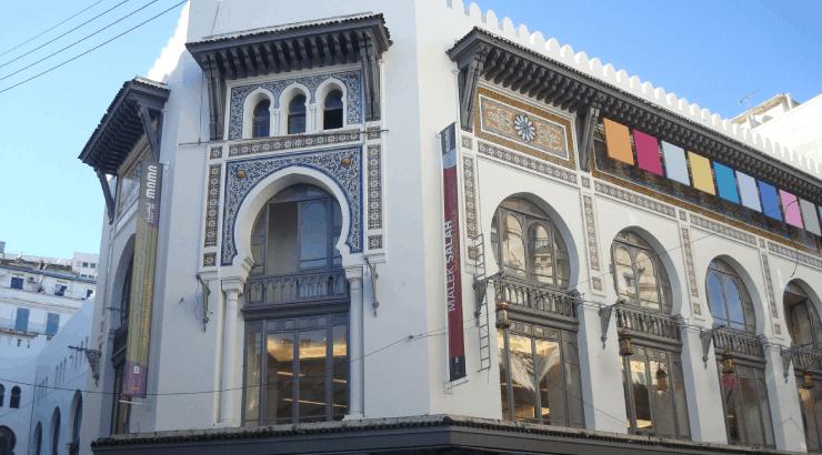 Museum of Modern Art of Algiers museum of modern african art