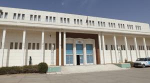 National Museum of Mauritania