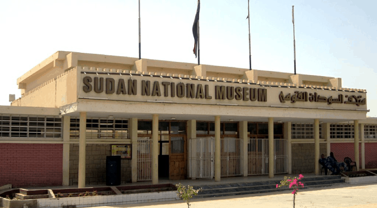 Sudan National museum of modern african art