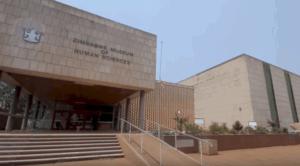 Zimbabwe Museum of Human Sciences