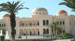 The Museum of Libya