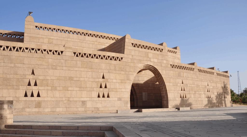 Nubian museum of modern african art